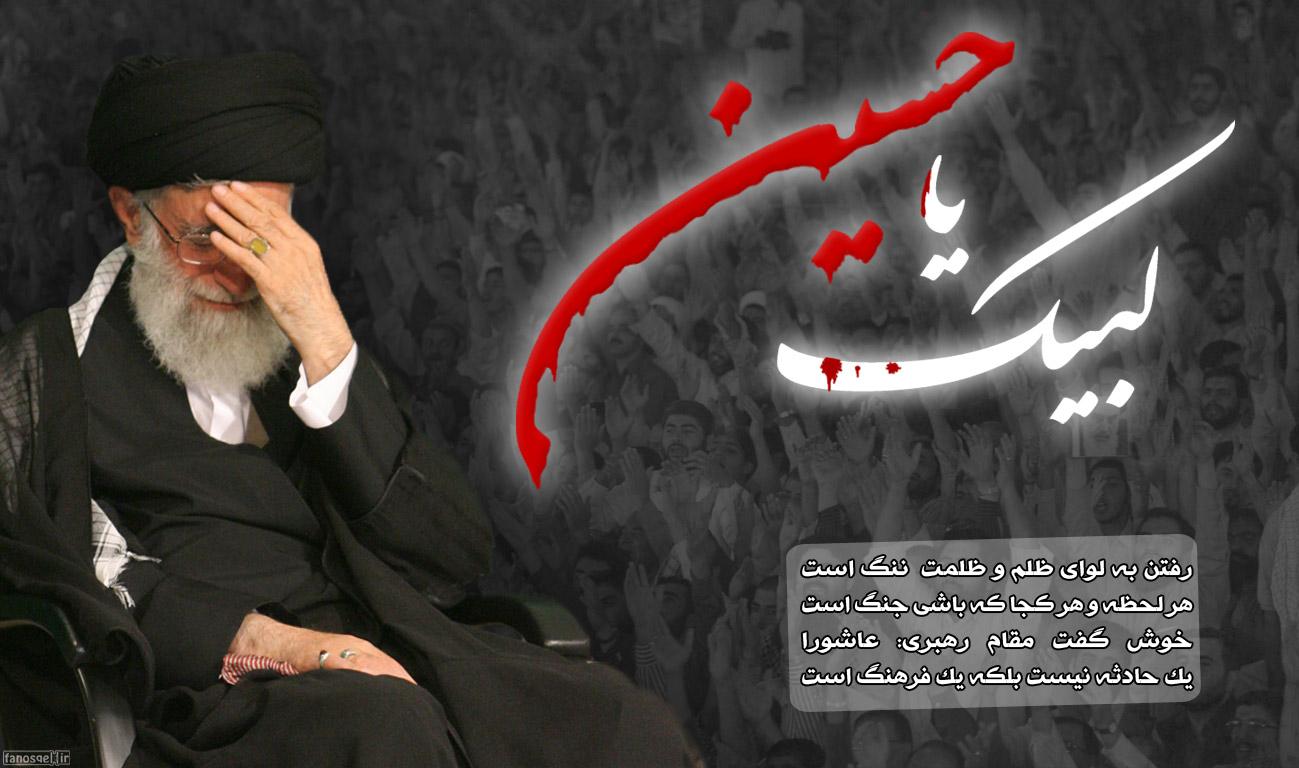 امام خمینی(ره):این محرم و صفر است که اسلام را زنده نگه داشته است.
